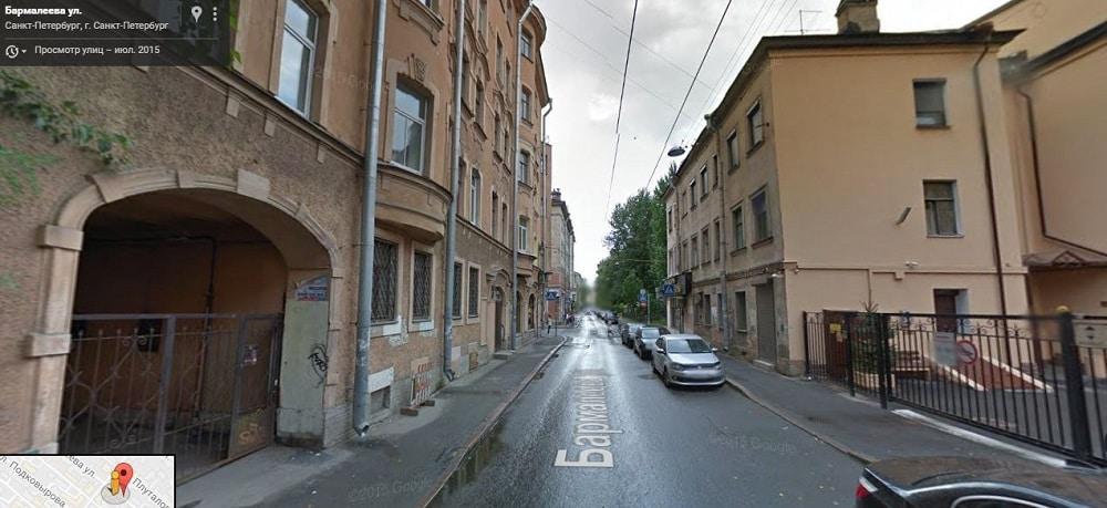 Бармалеева улица